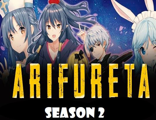 Arifureta Shokugyou De Sekai Saikyou Season 2