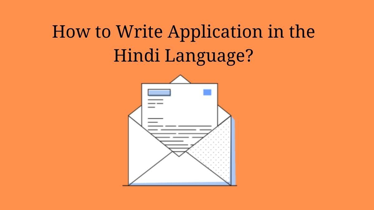 Application in Hindi Language