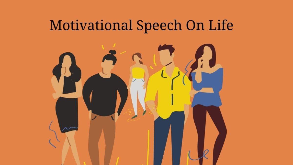 Motivational Speech on Life In Kannada