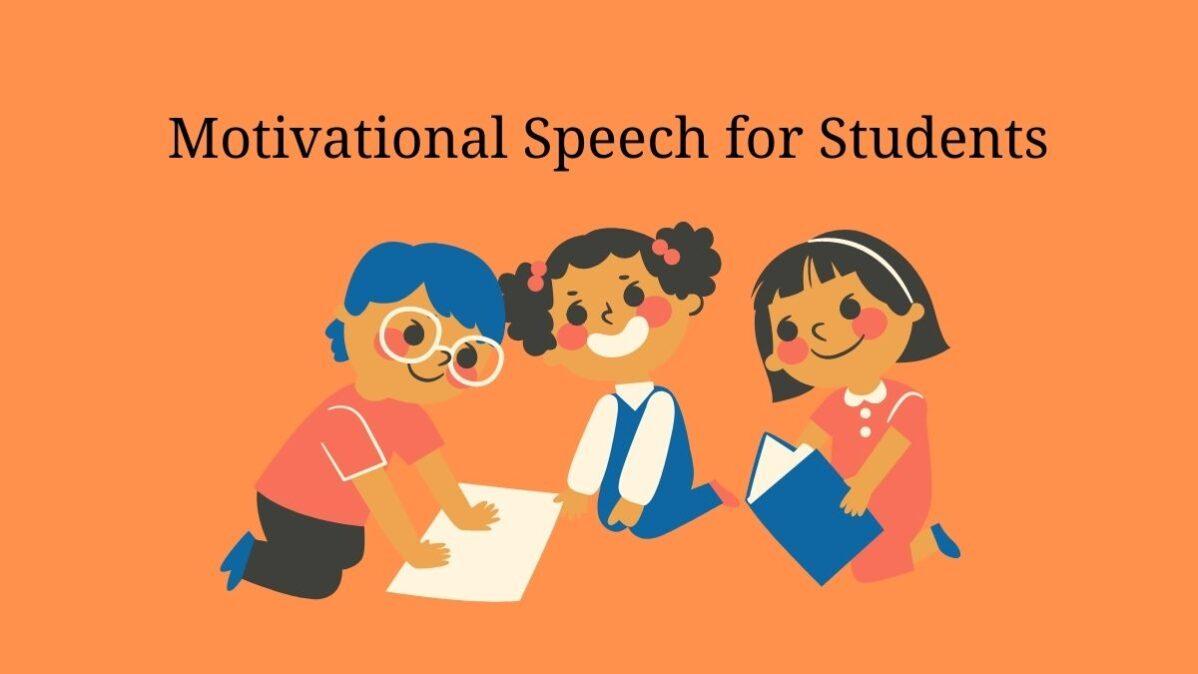 Motivational Speech for Students In Kannada