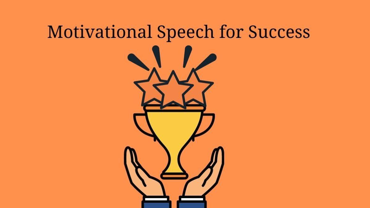 Motivational Speech for Success In Kannada