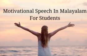 Motivational Speech In Malayalam For Students